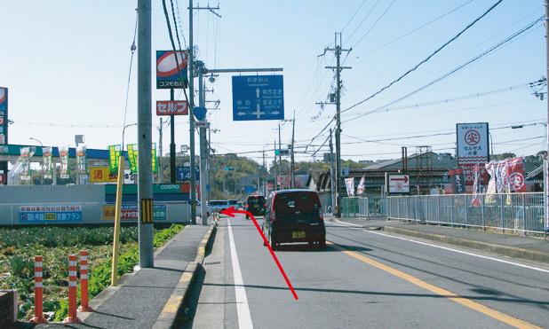 府道30号線(13号線)・大阪方面からお越しの方